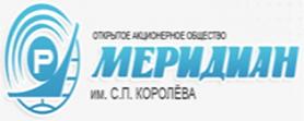 "ОАО ""Меридиан"" им.С.П.Королева"