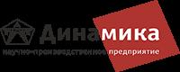 """ООО """"НПП """"Динамика"""""""