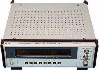 Ч3-79 Частотомер электронно-счетный
