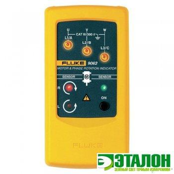 Fluke 9062, индикатор чередования фаз и вращения электродвигателя