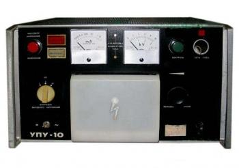 УПУ-10 Пробойная установка