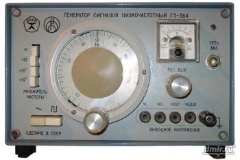 Г3-36А генератор сигналов