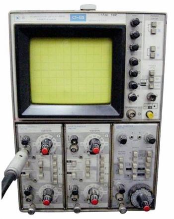 С1-115 Осциллограф универсальный