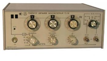 Г3-118 Генератор сигналов низкочастотный