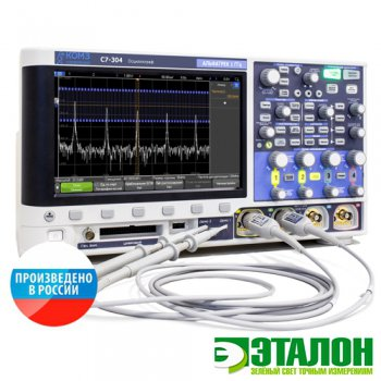 С7-304С, осциллограф смешанных сигналов четырехканальный 1 ГГц