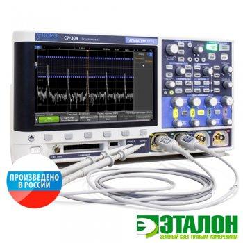 С7-304, осциллограф четырехканальный 1 ГГц