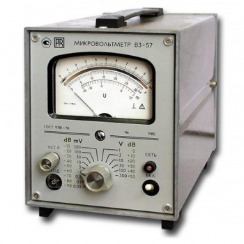 В3-57 Микровольтметр