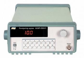 АКИП-3501/3 Генератор шума