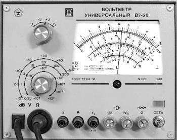 В7-26 Вольтметр универсальный
