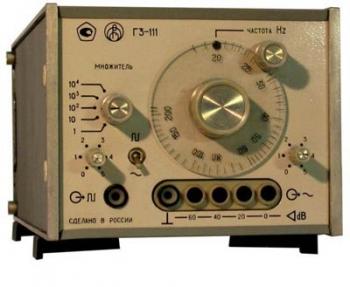 Г3-111 Генератор сигналов низкочастотный