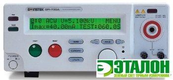 GPI-735A, измеритель параметров безопасности электрооборудования