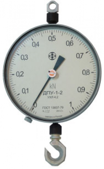ДПУ-1-2 1 т (10 кН)