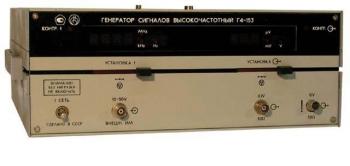 Г4-153 Генератор сигналов высокочастотный