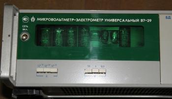 В7-29 микровольтметр-электрометр универсальный