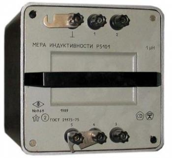 Меры индуктивности (комплект) Р5101, Р5102, Р5103, Р5104, Р5105, Р5106, Р5107, Р5108, Р5109, Р5110, Р5111, Р5112, Р5113, Р5114, Р5115.
