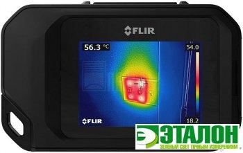 FLIR C3, тепловизор