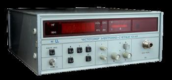 Ч3-69 Частотомер электронно-счетный