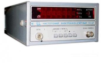 Ч3-67 Частотомер электронно-счетный