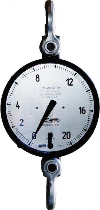 ДПУ-20-1 2т (20кН) динамометр