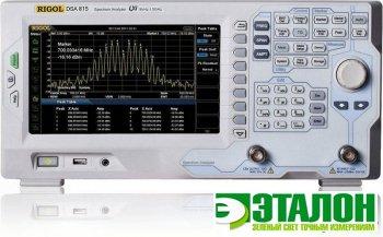 DSA815, анализатор спектра