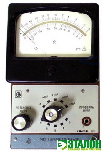 Е6-16 Мегаомметр