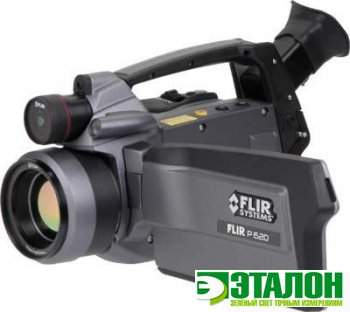 FLIR P620 45, тепловизор c объективом 45°