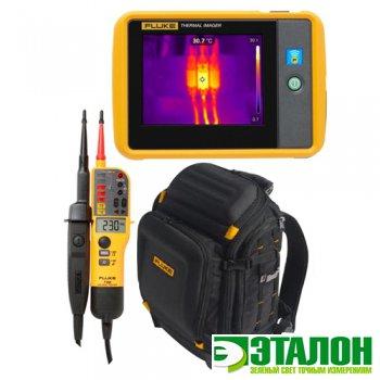 Fluke PTi120/T150/BP, комплект тепловизора, тестера напряжения и рюкзака