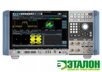 FSW, анализатор спектра и сигналов