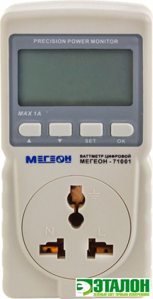 МЕГЕОН 71001, ваттметр