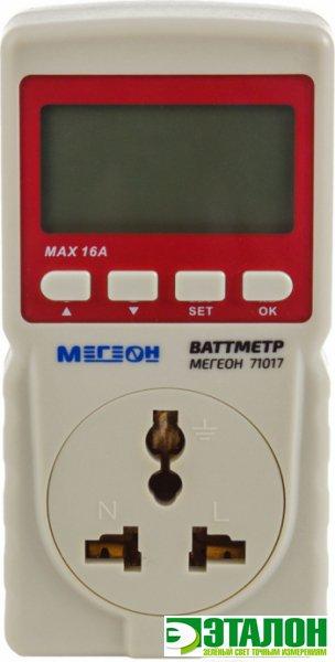МЕГЕОН 71017, ваттметр