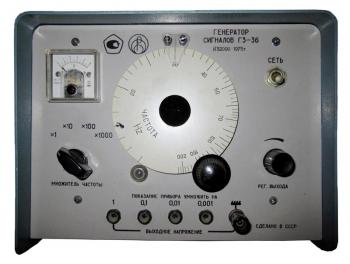 Г3-36 генератор низкочастотных сигналов
