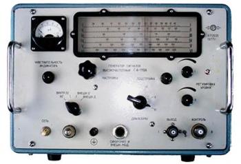 Г4-119А генератор сигналов высокочастотный