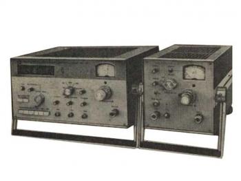 Г4-130 генератор сигналов высокочастотный