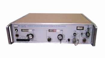 Г4-83 Генератор сигналов высокочастотный