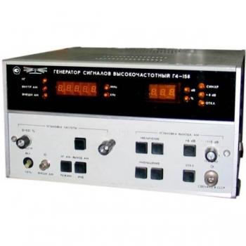 Г4-158 Генератор сигналов высокочастотный