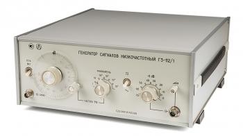 Г3-112/1 Генератор сигналов низкочастотный