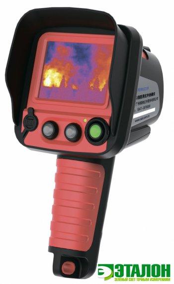 SAT GF-5000, тепловизор для пожаротушения