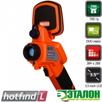 HOTFIND-LGXS, тепловизор