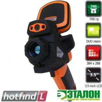 HOTFIND-LRX, тепловизор