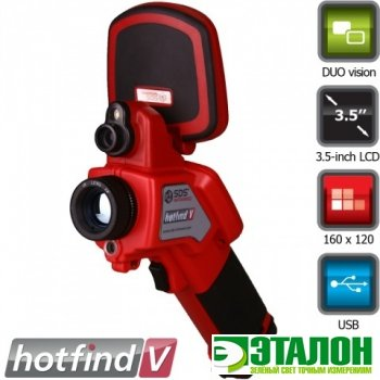 HOTFIND-VGXT, тепловизор