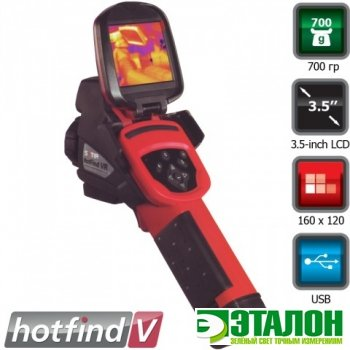 HOTFIND-VRXT, тепловизор