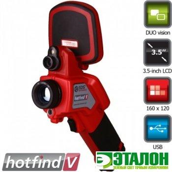 HOTFIND-VTXS, тепловизор