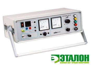 HV-Tester 25 kV DC, высоковольтный испытательный прибор