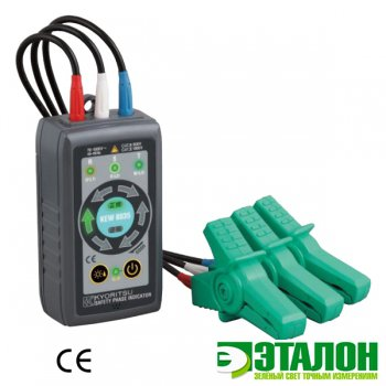 KEW 8035, бесконтактный безопасный индикатор фаз