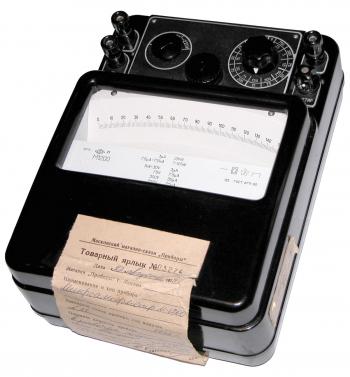 М1200 Милливольтмикроамперметр