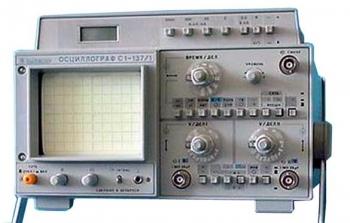 С1-137/1 осциллограф универсальный