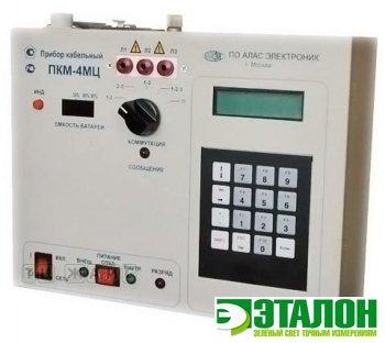 ПКМ-4МЦ, прибор кабельный мостовой