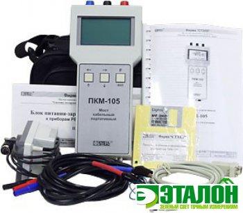 ПКМ-105, портативный кабельный мост