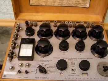 УПИП-60М Прибор универсальный измерительный