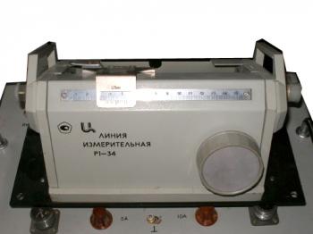 Р1-34 Линия измерительная коаксиальная
